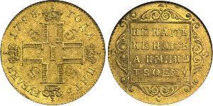 5 Ruble 俄罗斯帝国 (1721 - 1917) 金 保罗一世 (俄国) (1754-1801)