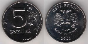 5 Ruble Russian Federation (1991 - ) Copper/Nickel