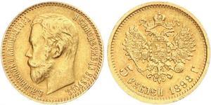 5 Ruble Russian Empire (1720-1917) Gold Nicholas II (1868-1918)