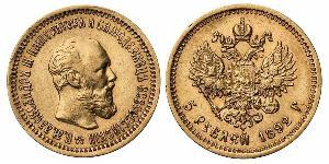5 Ruble Russian Empire (1720-1917) Gold Alexander III (1845 -1894)