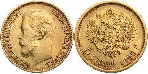 5 Ruble Russian Empire (1720-1917) Gold Nicholas II (1868-1918)