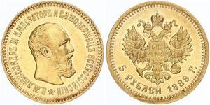 5 Ruble Russian Empire (1720-1917) Gold Alexander III (1845 -1894)