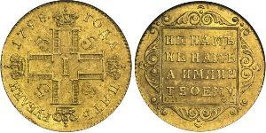 5 Ruble Russian Empire (1720-1917) Gold Paul I (1754-1801)