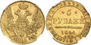 5 Ruble Russian Empire (1720-1917) Gold Nicholas I of Russia (1796-1855)