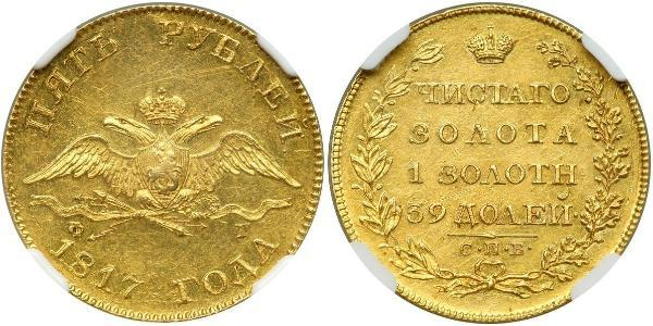 5 Ruble Russian Empire (1720-1917) Gold Alexander I of Russia (1777-1825)