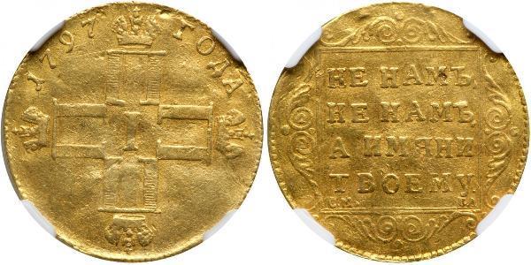 5 Ruble Russian Empire (1720-1917) Gold Paul I (1754-1801)
