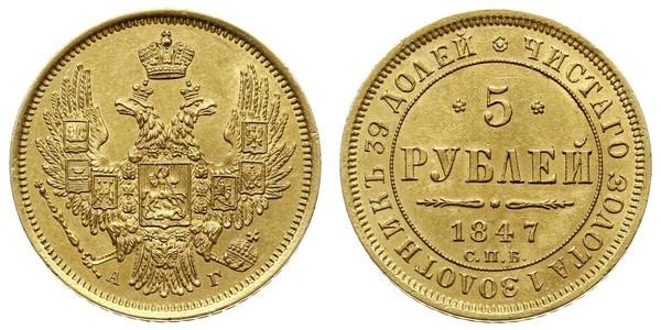 5 Ruble Russian Empire (1720-1917) Gold Nicholas I of Russia (1796-1855)