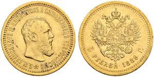 5 Rublo Imperio ruso (1720-1917) Oro Alejandro III (1845 -1894)