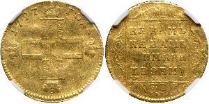 5 Rublo Imperio ruso (1720-1917) Oro Pablo I de Rusia(1754-1801)