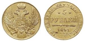 5 Rublo Imperio ruso (1720-1917) Oro Nicolás I (1796-1855)