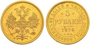 5 Rublo Imperio ruso (1720-1917) Oro Alejandro II (1818-1881)