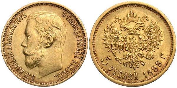 5 Rublo Imperio ruso (1720-1917) Oro Nicolás II (1868-1918)