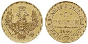 5 Rublo Impero russo (1720-1917) Oro Nicola I (1796-1855)