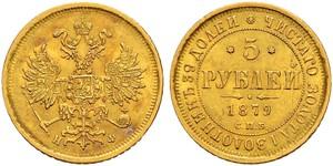 5 Rublo Impero russo (1720-1917) Oro Alessandro II (1818-1881)
