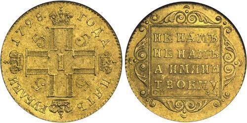 5 Rublo Impero russo (1720-1917) Oro Paolo I di Russia(1754-1801)
