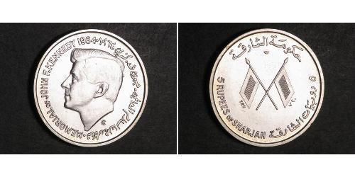 5 Rupee United Arab Emirates 銀