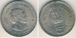 5 Rupee India (1950 - ) Copper/Nickel