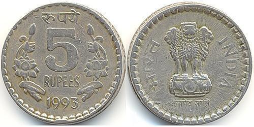 5 Rupee India (1950 - ) Copper/Nickel