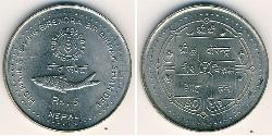5 Rupee Nepal Copper/Nickel