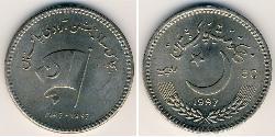 5 Rupee Pakistan (1947 - ) Copper/Nickel