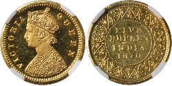 5 Rupee British Raj (1858-1947) Gold Victoria (1819 - 1901)