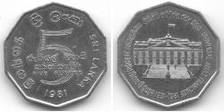 5 Rupee Sri Lanka Níquel/Cobre