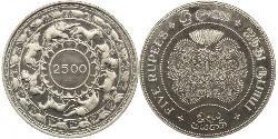 5 Rupee Sri Lanka Silber