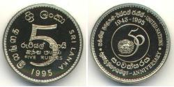 5 Rupee Sri Lanka