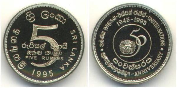 5 Rupee Sri Lanka/Ceylon