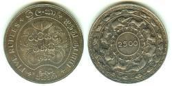 5 Rupee