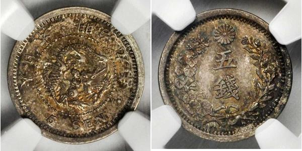 5 Sen 日本 銀