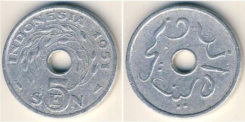 5 Sen Indonesia 铝