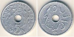 5 Sen Indonesia Aluminium