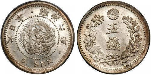 5 Sen Giappone Argento