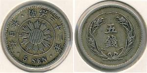 5 Sen Japan Copper/Nickel