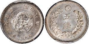 5 Sen Japón Plata