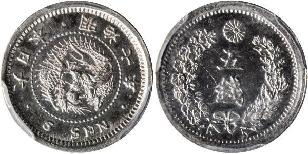 5 Sen Japan Silber