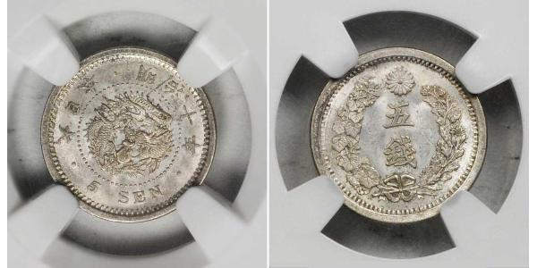 5 Sen Japan Silver