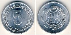 5 Sent Algeria Aluminium