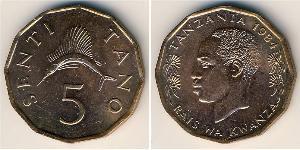 5 Sent Tanzania Bronze