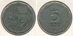 5 Shekel Israel (1948 - ) Copper/Nickel
