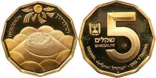 5 Sheqalim Ізраїль (1948 - ) Золото