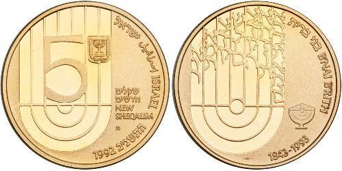5 Sheqalim Израиль (1948 - ) Золото