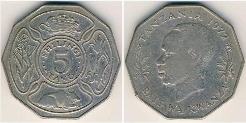 5 Shilling Tanzania Copper/Nickel