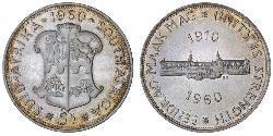 5 Shilling Südafrika Silber