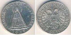5 Shilling Federal State of Austria (1934-1938) Silver
