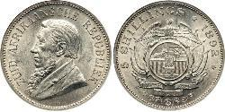5 Shilling South Africa Silver Paul Kruger (1825 - 1904)
