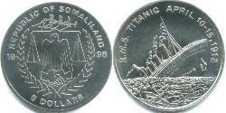 5 Shilling Somaliland Steel