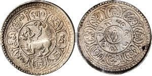 5 Sho Тибет Серебро