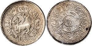 5 Sho Tibet 銀